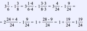 Ejemplo 12. Encuentra la diferencia de dos números mixtos: